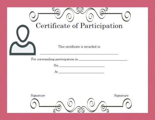 Certificate Of Partcipation Template  Certificate Of