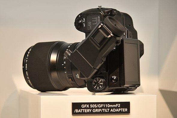Meet the digital medium format Fujifilm GFX 50S