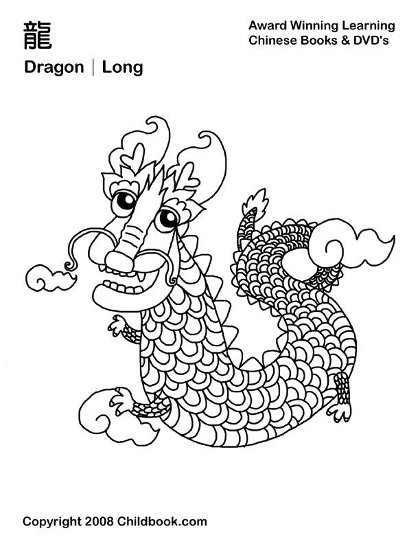 Chinese New Year Coloring Pages | Chinese New Year Party | Pinterest