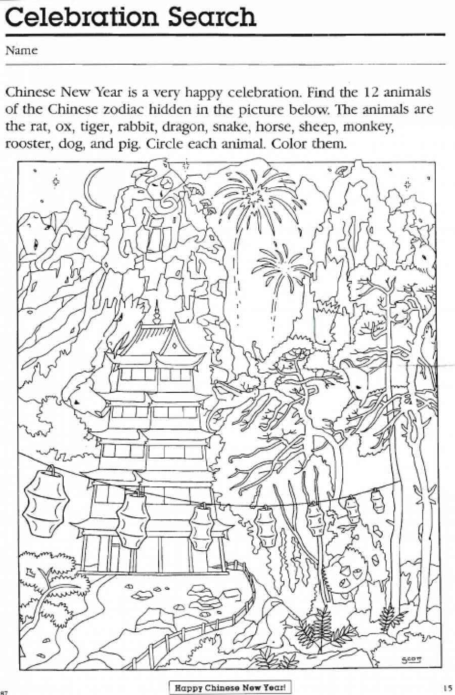worksheet Hidden Picture Worksheets For Adults chinese new year hidden pictures free printable worksheets worksheets