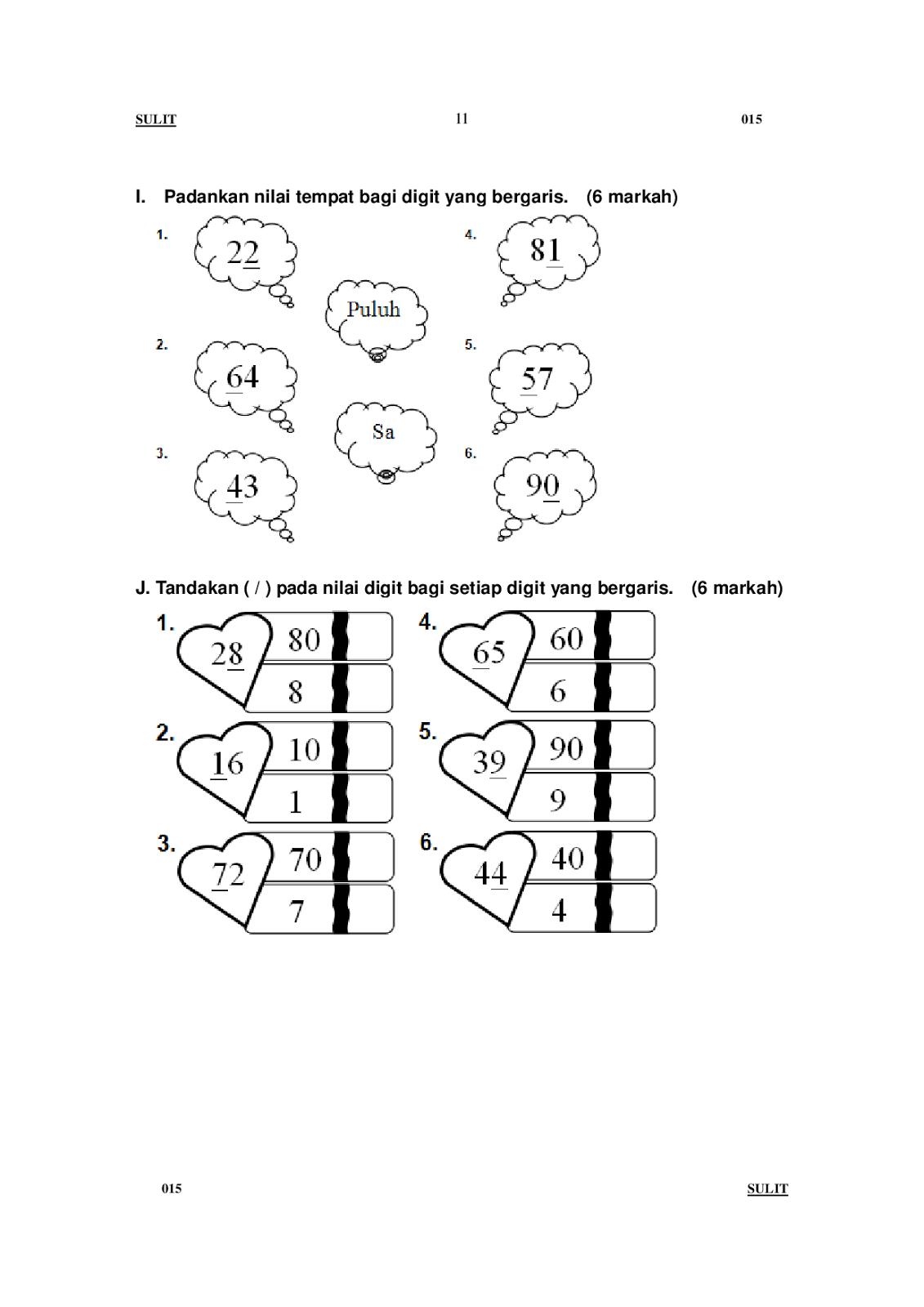 Matematik Tahun 1 Peperiksaan Pertengahan Tahun 2016 Muka Surat 11 Math Projects To Try Crossword Puzzle
