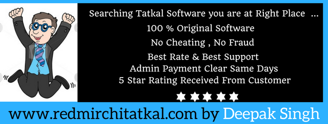 Download - RED MIRCHI TATKAL SOFTWARE -TATKAL SOFTWARE DOWNLOAD