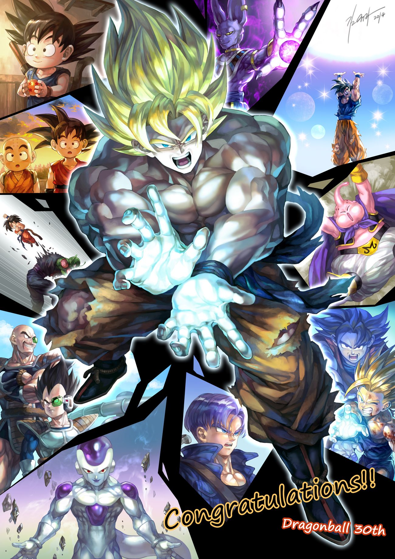 Beautiful Wallpaper Naruto Dbz - d19e7ed9045844ca3e8faebb8f303996  Snapshot_784129.jpg