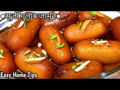 Rasgulla Recipe हल द र म ज स रस ल रसग ल ल बन न क तर क Chena Rasgulla Rosogolla Recipe Youtube Recipes Appetizer Ingredients Homemade Recipes