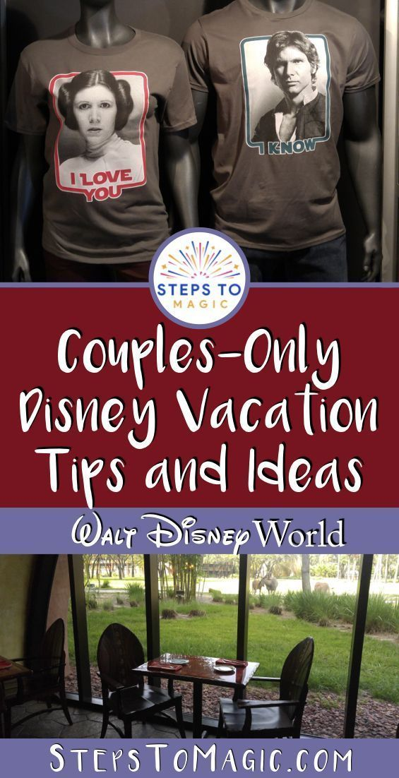 Disney World Trip Couples Disneyland