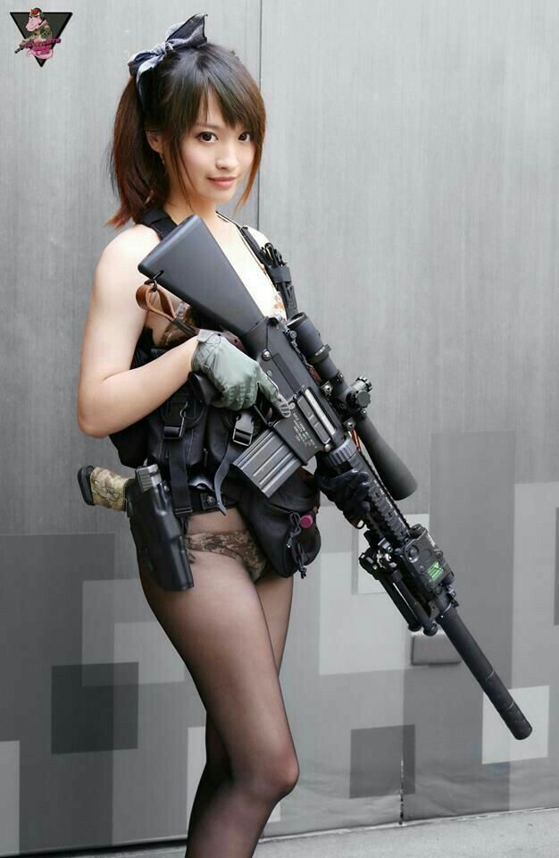 girl gun Cosplay with