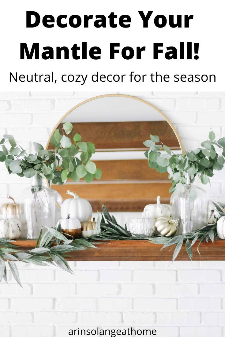 Decorate your living room fireplace mantle for fall! Here is some cozy, neutral and modern fall decor you can use all season long - even into thanksgiving. Great decorating ideas!