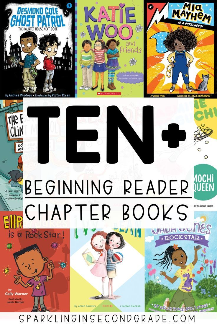 10 Beginning Chapter Books Sparkling In Second Grade Easy Chapter Books Second Grade Books Early Reader Chapter Books Easy to read chapter books for 2nd
