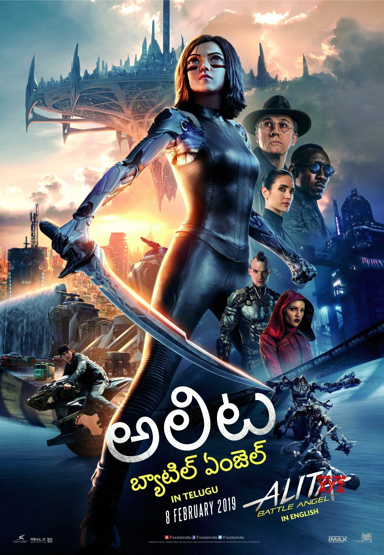 Alitabattleangel Movie Releasing Across India On February Th