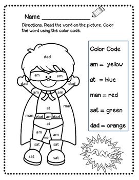 First Grade Journey's Inspired Units 1-6 {Print and Go