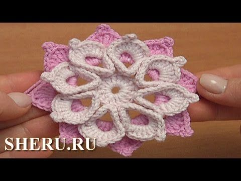 Crochê 3D Pétala Flor Lição 108 Pétalas de flores de crochê com volumosos. / Crochet 3D Petal Flower Lesson 108 Flower petals with bulky crocheted.