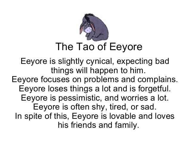 Tao of dating book women quotes