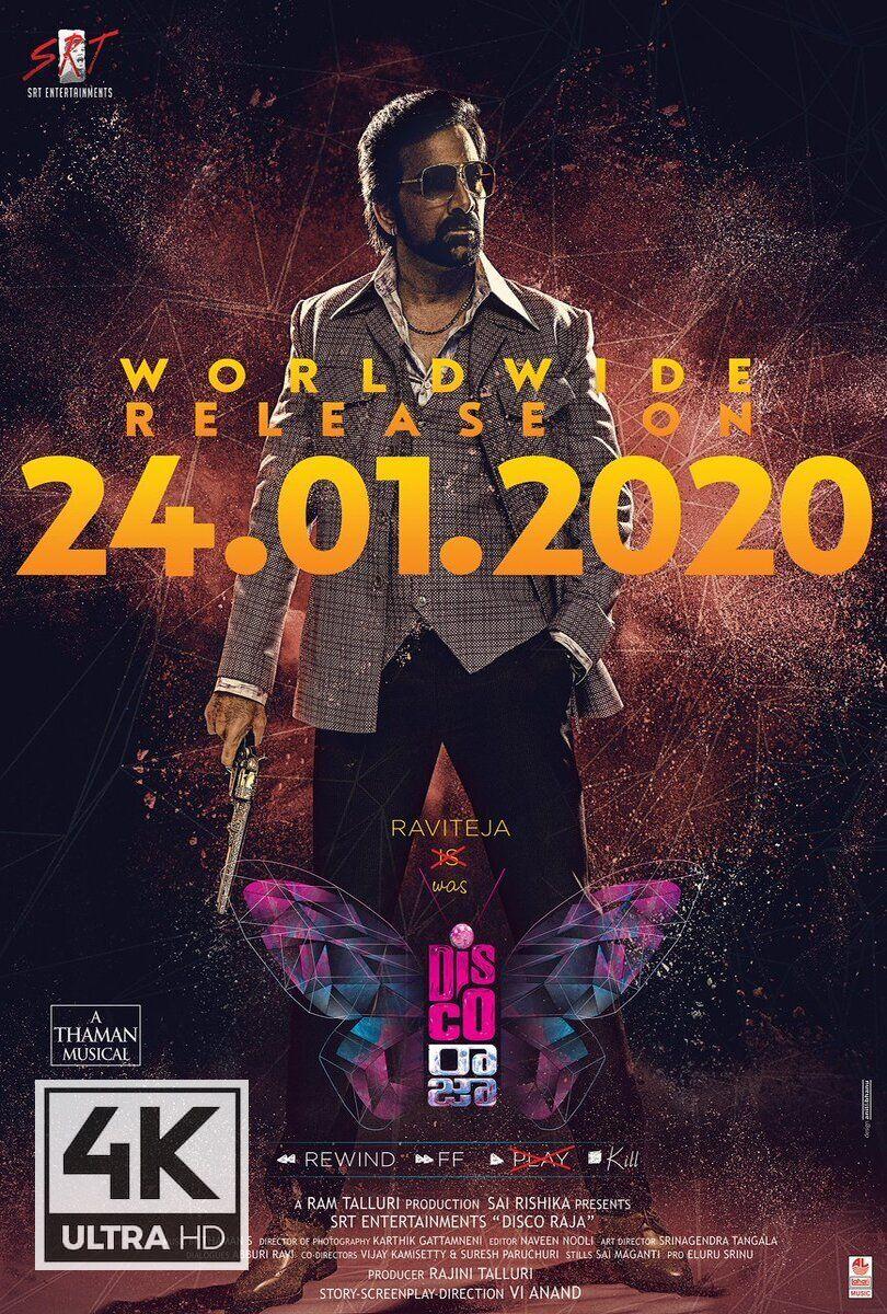 Betting raja movie poster nfl betting trends 2021 silverado