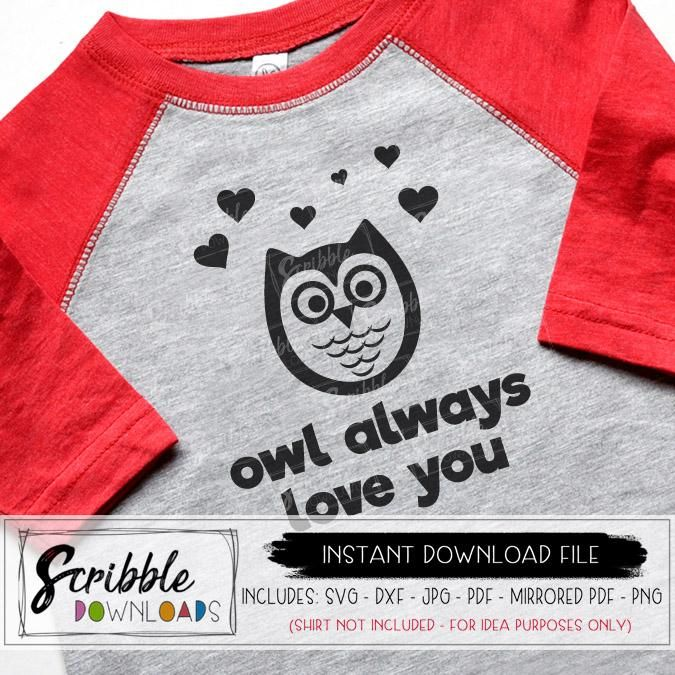 Download Owl Always Love You SVG | Diy shirt, Shirt clipart, Cute ...