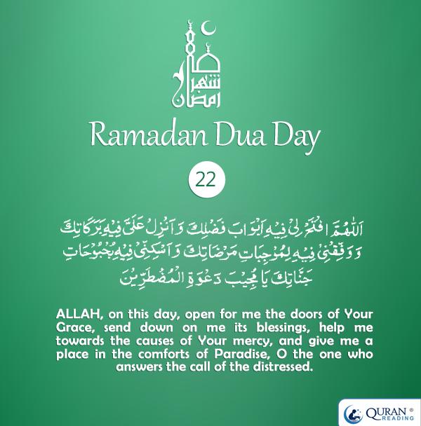 Ramadan Dua For Day 22 Ramadan Day Ramadan Prayer Ramadan Quotes