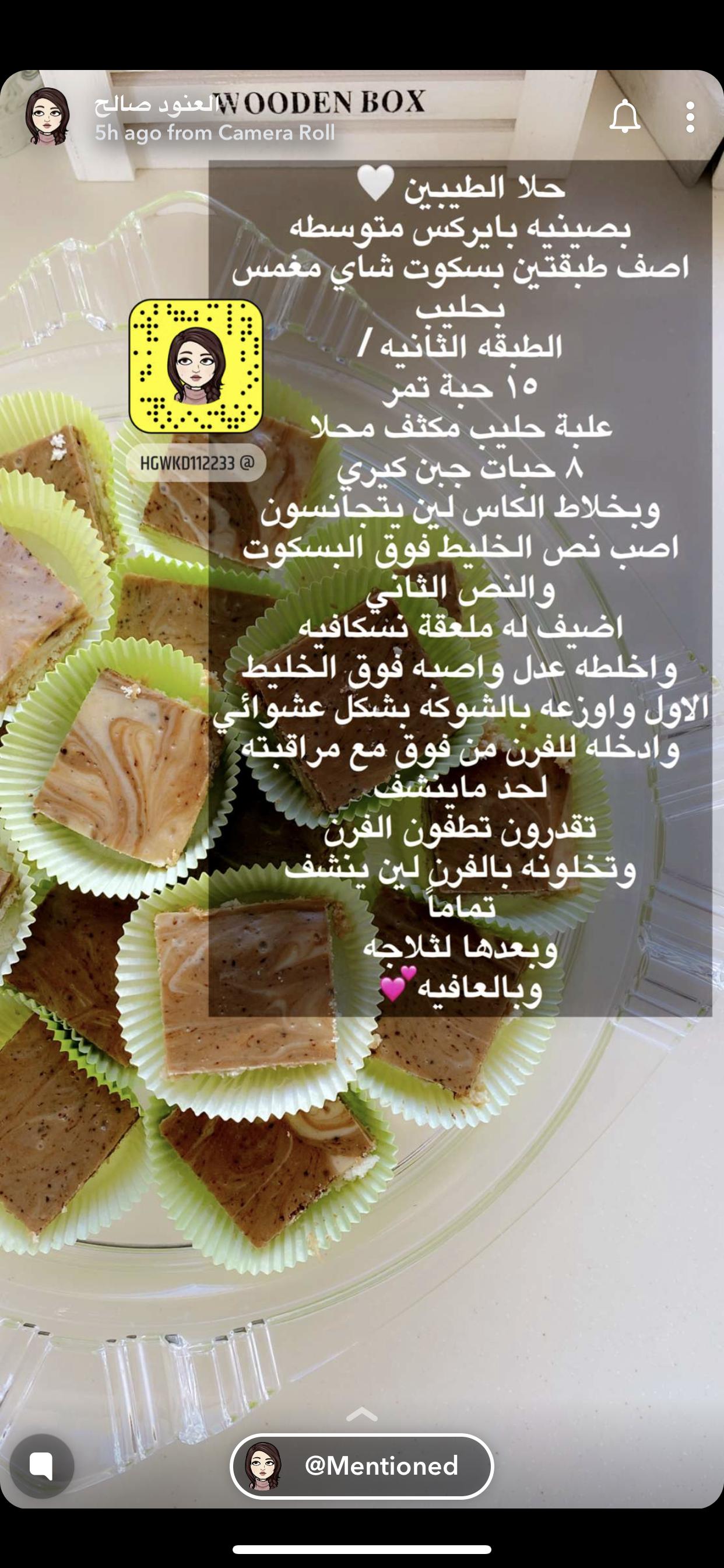 حلا الطيبين Food Receipes Food Recipies Sweets Recipes