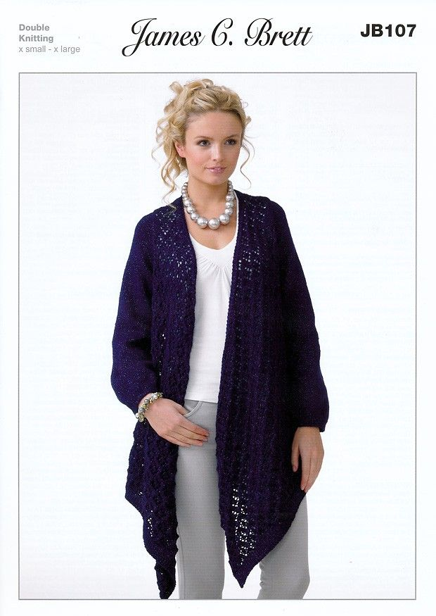 Cardigan in James C  Brett Twinkle DK (JB107) | James C