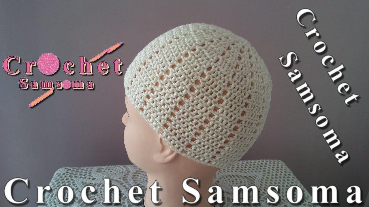 كروشيه طاقية خليجية باسهل طريقة كروشيه عرقجين how to crochet muslim ...