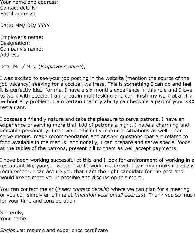 Cover letter for employer with a job advertising england - waitressing resume examples