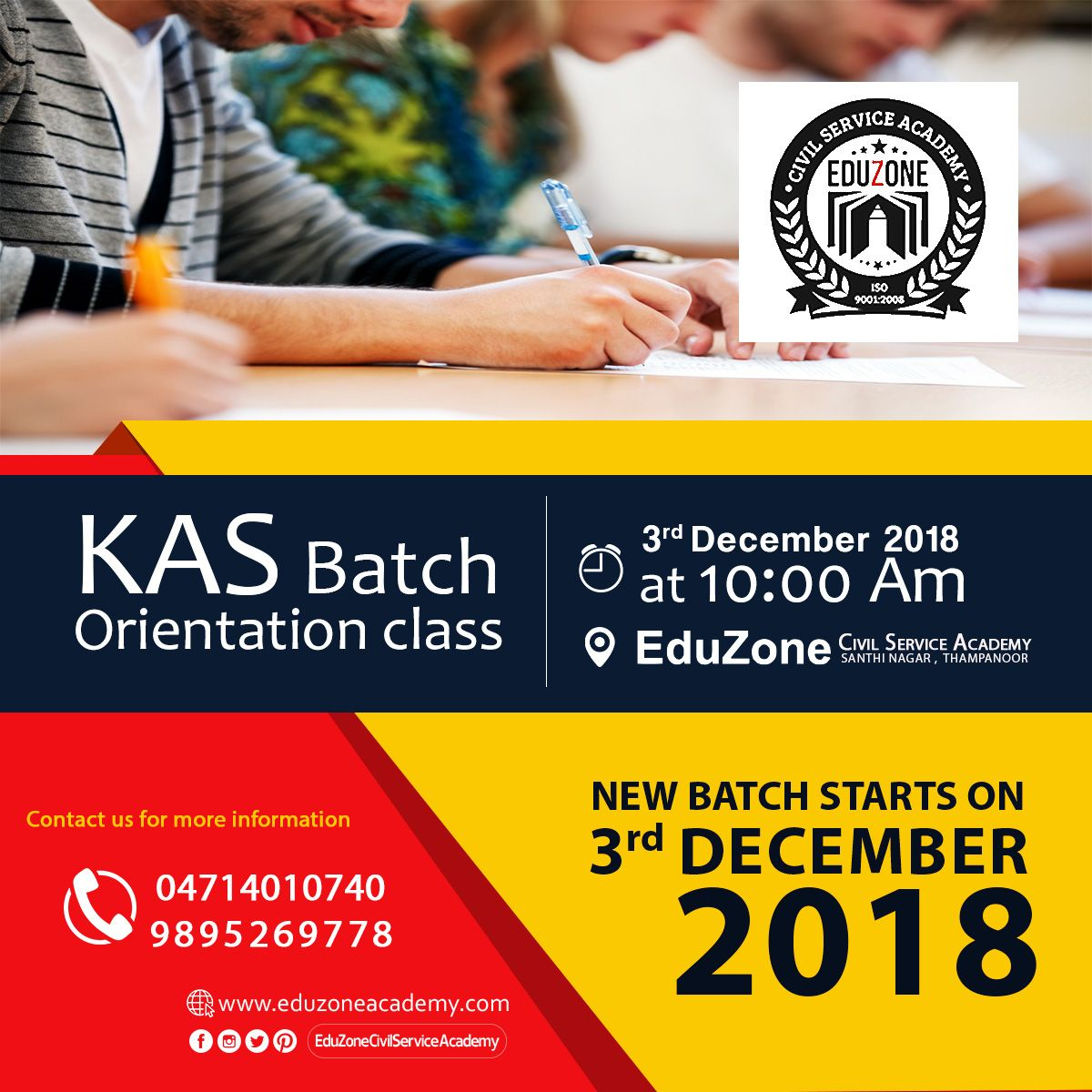 KAS Batch Orientation class on 3rd December 2018 for more