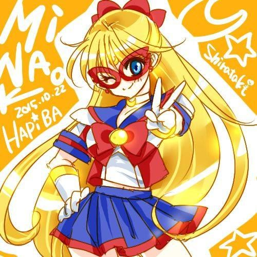Sailor v | Sailor moon art, Sailor moon manga, Chibi moon