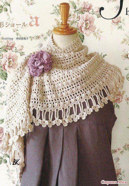 patrones-para-hacer-un-chal-tejido-a-crochet-1 | croche | Pinterest ...