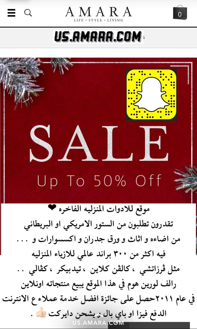 Pin By Safiah On ديكور مطابخ With Images Online Shopping Websites Online Shopping Sites Shopping Websites
