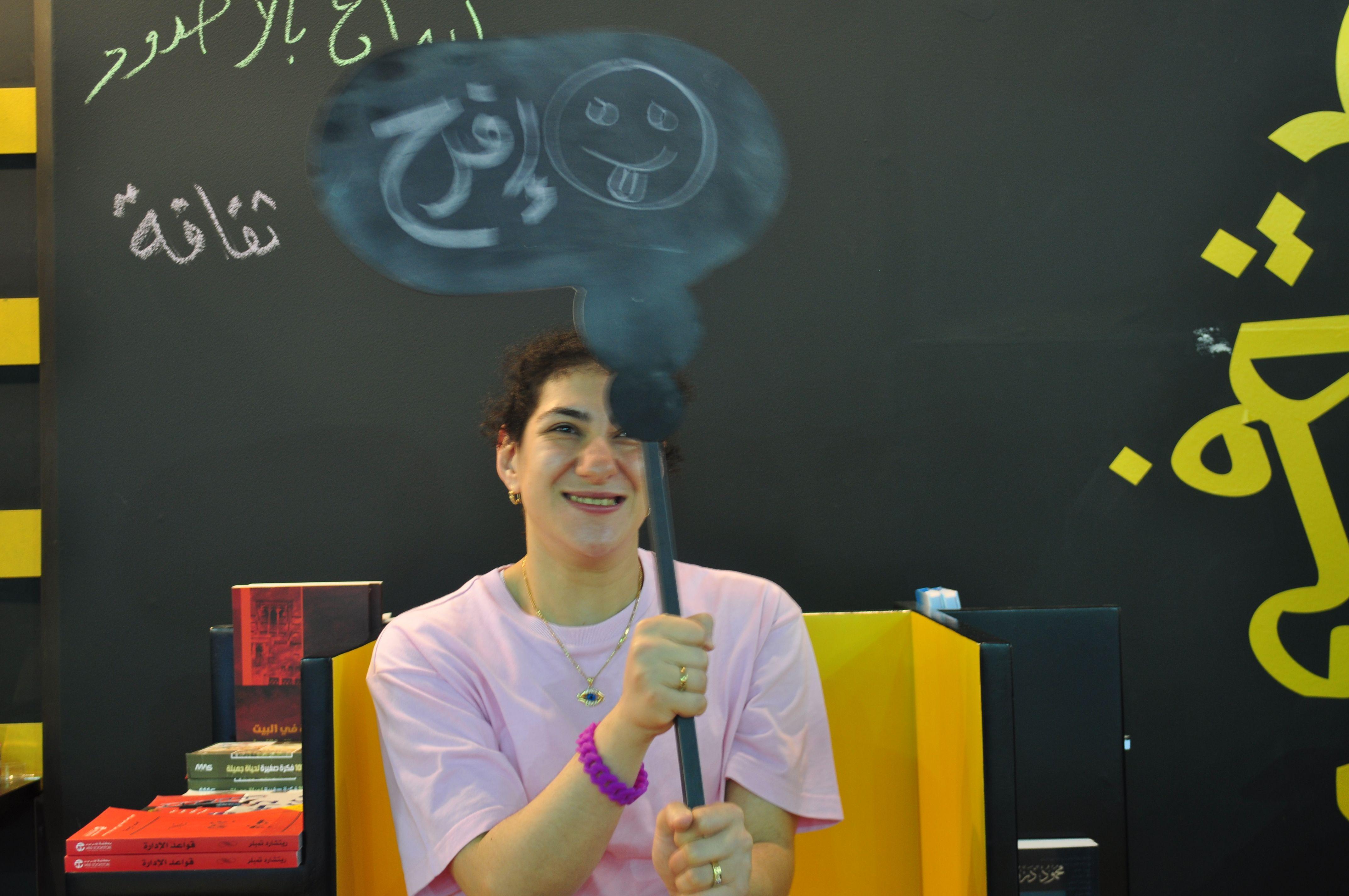 رولا ناجي ذات الابتسامة المشعة مبادرة وجوه Concert