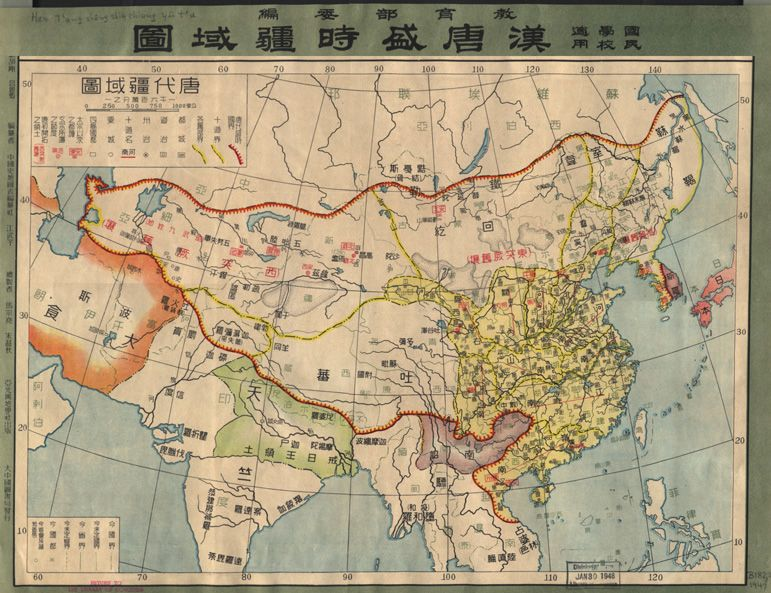 Map of the chinese tang dynasty 618 907ad courtesy geography map of the chinese tang dynasty 618 907ad courtesy geography and map sciox Gallery