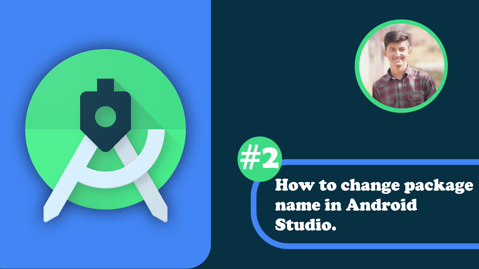 How to change package name in Android Studio Smgplaza in
