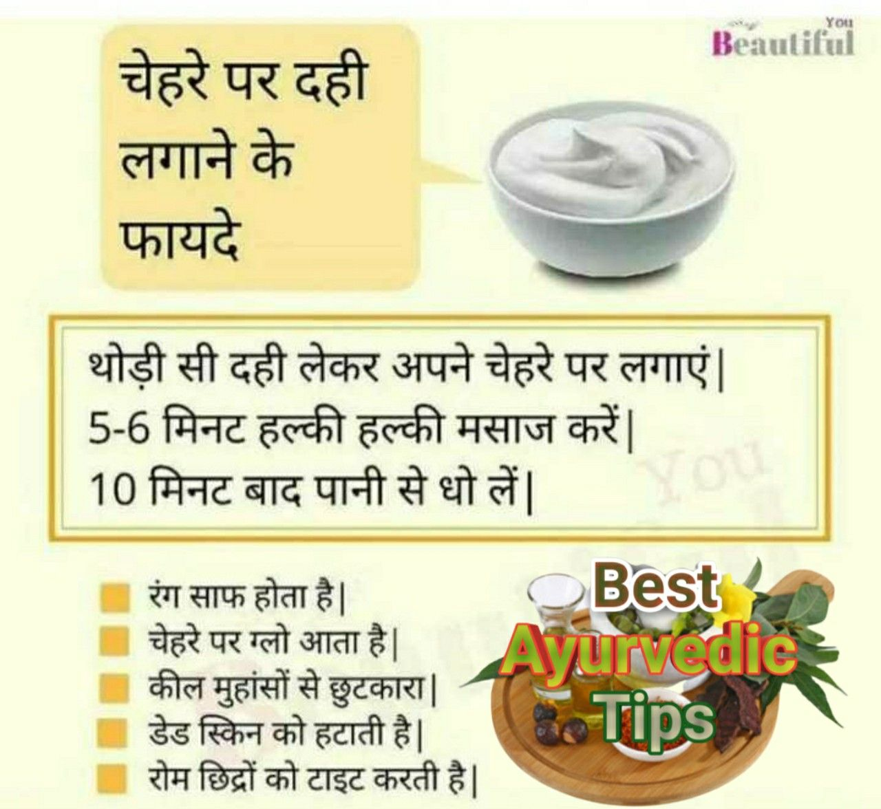 Best Ayurvedic Tips you Tube channel  Beauty tips for glowing