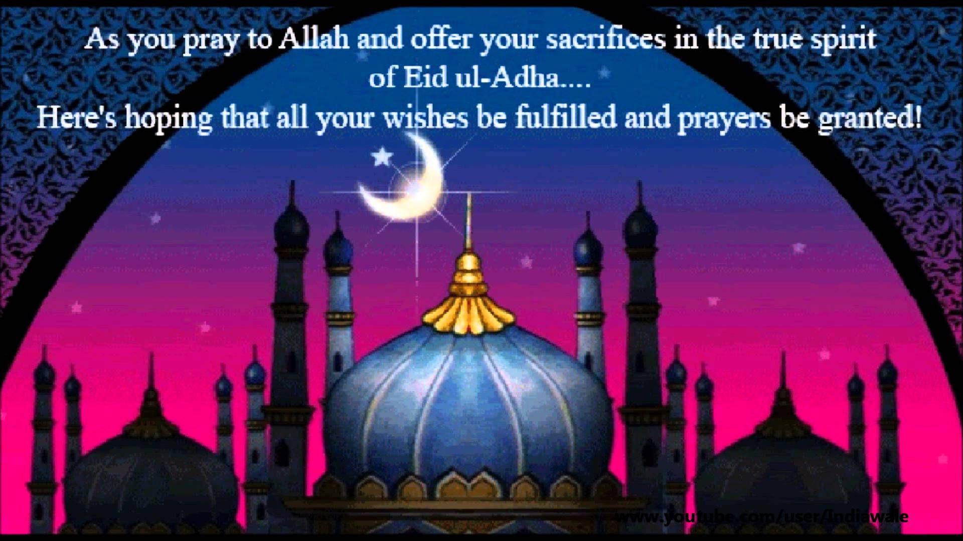 Eid Al Adha Greetings Eid Al Adha Greeting Pinterest Eid Eid