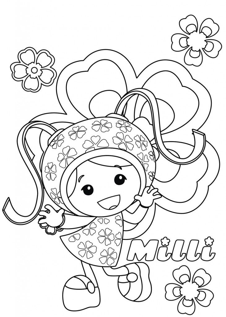 milli team umizoomi coloring pages