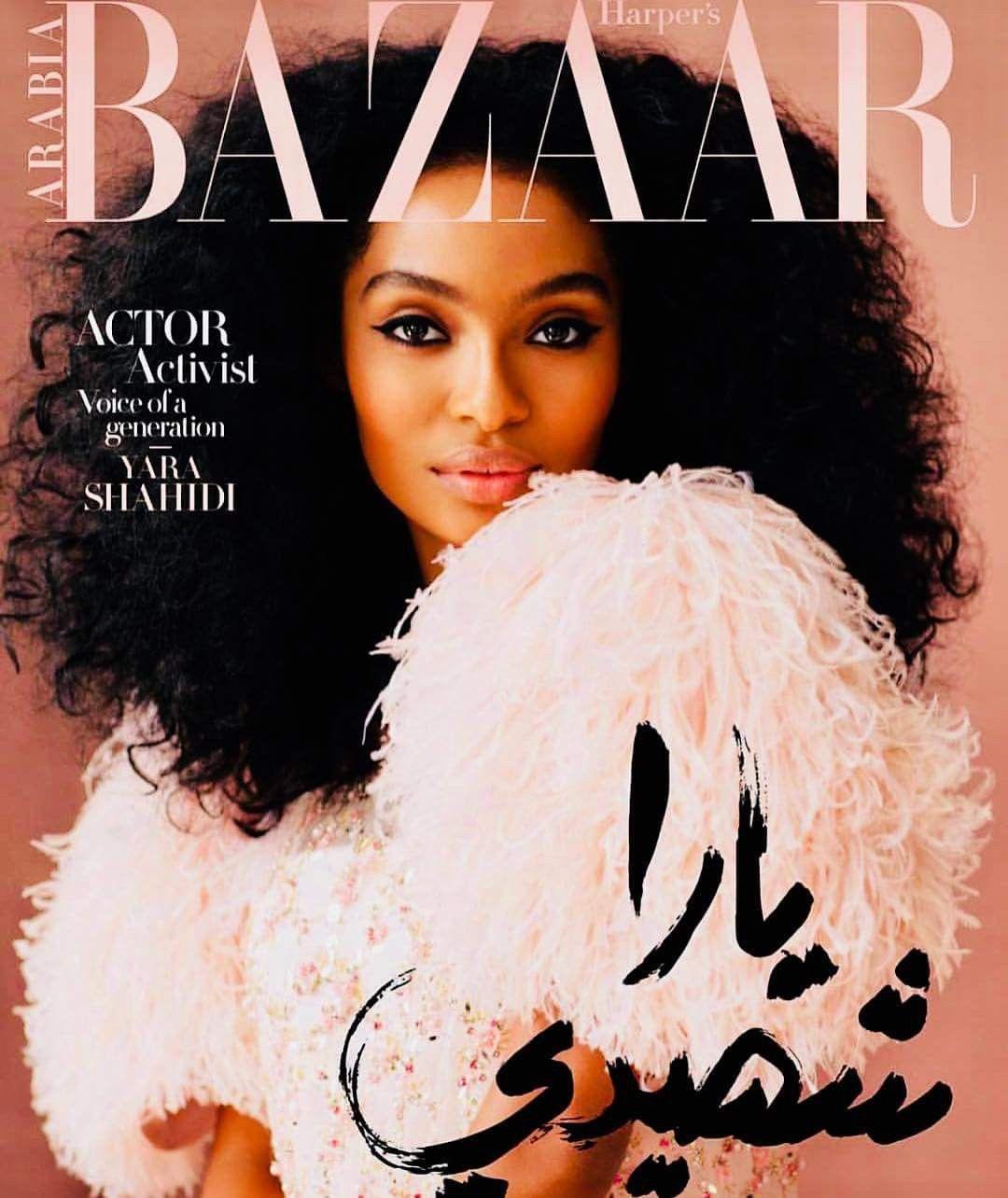 Image result for harpers bazaar celebrity cover girls