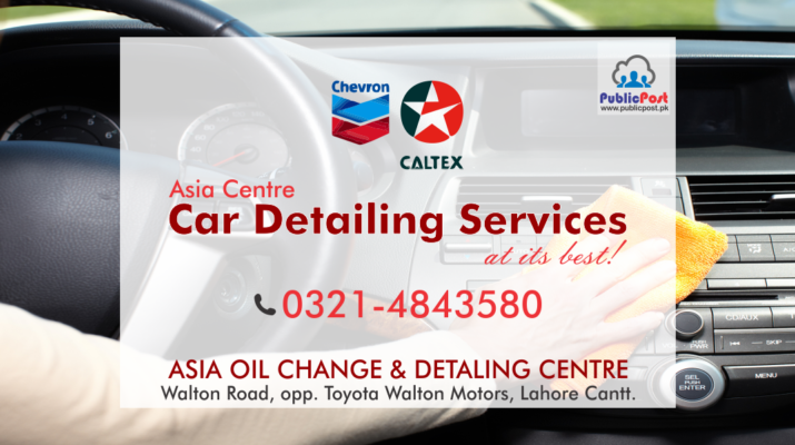 Asia Centre – Car Detailing Services – At Its Best! #Lahore