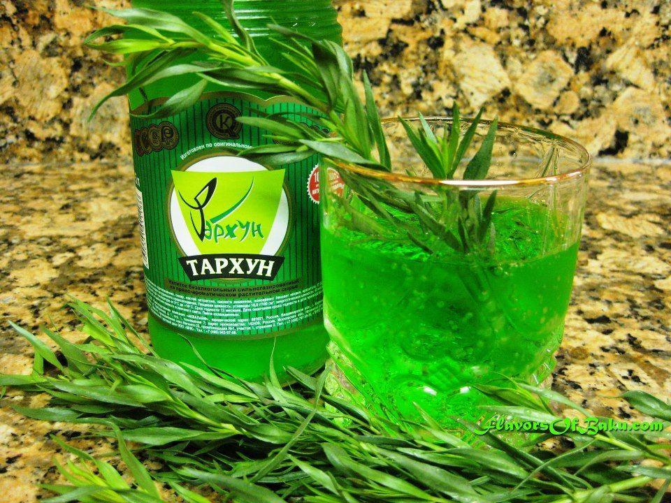 Tarhun The Most Popular Flavorful And Refreshing Azerbaijani Drink With A Taste Of Tarragon Flavors Yummy Food Tasting