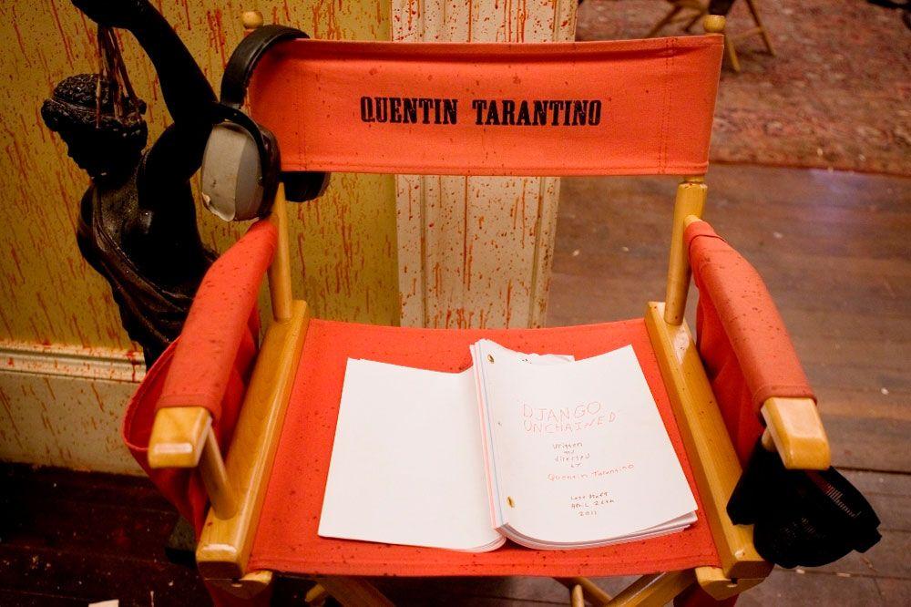 Quentin Django