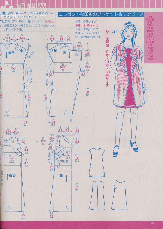 Lady boutique 6 14 by Pennie Annie   Costura Sandra   Pinterest ...
