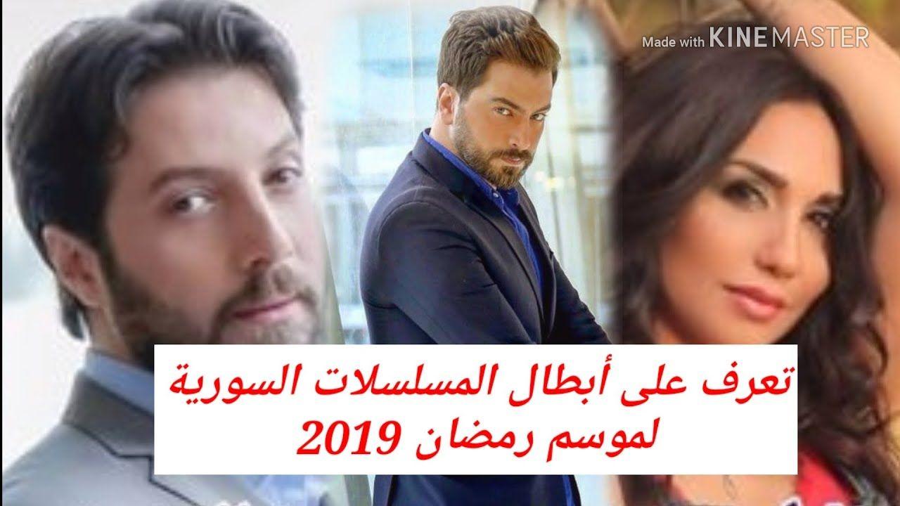 اسماء المسلسلات اللبنانية رمضان 2019 الدراما والمسلسلات اللبنانية في رمضان 2019 Incoming Call Screenshot Incoming Call