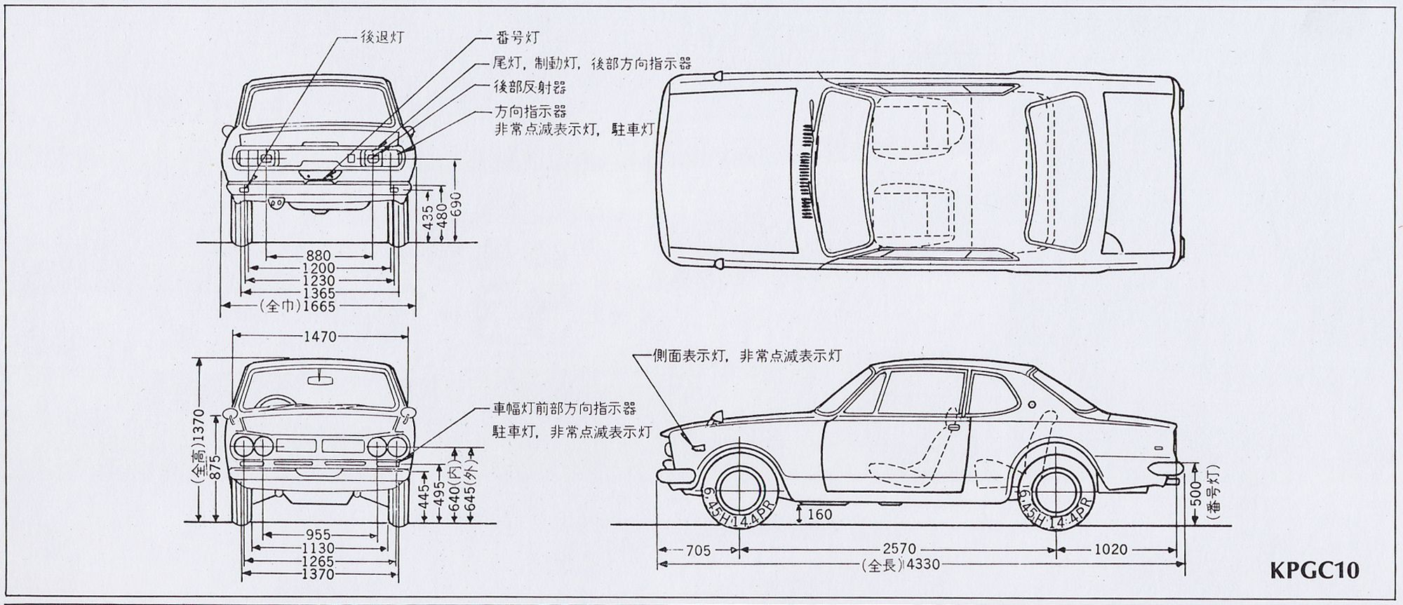 medium resolution of dimension kpgc hakosuka nissan skyline 2000 skyline gtr jdm cars automobile