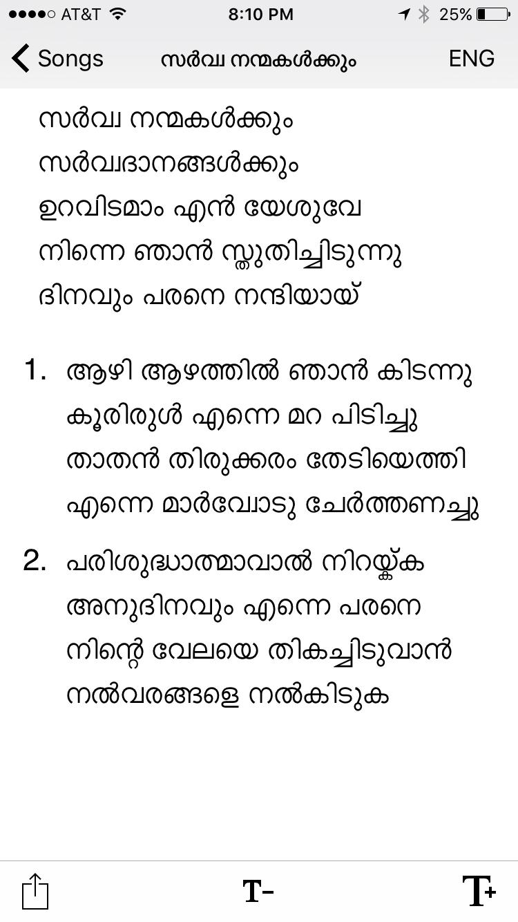 Pin By Jiji Andrews On Malayalam Christian Songs Christian