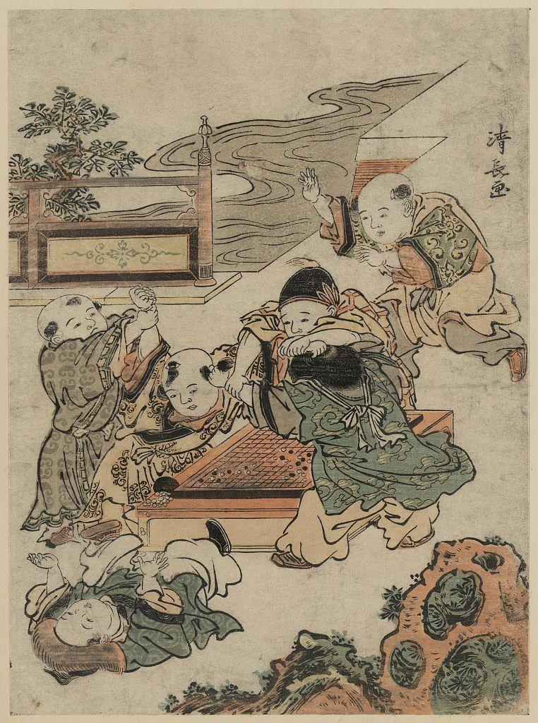 Torii Kiyonaga TitleNumber five (?) Date[between 1781
