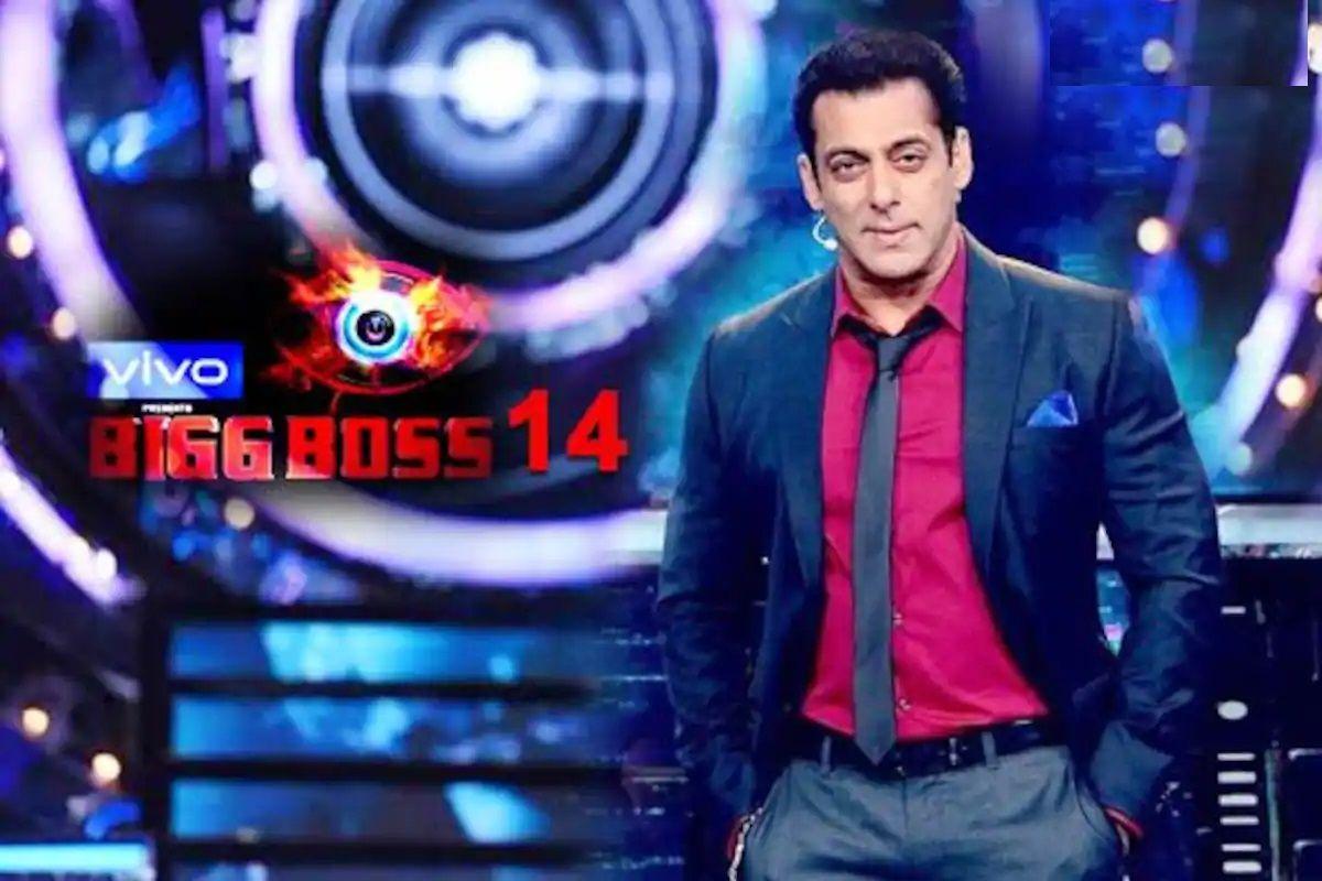 Bigg Boss 14 Premiere Date Confirmed Salman Khan S Bigg Boss To Air On This Date See Latest Salman Khan Boss Win Tickets