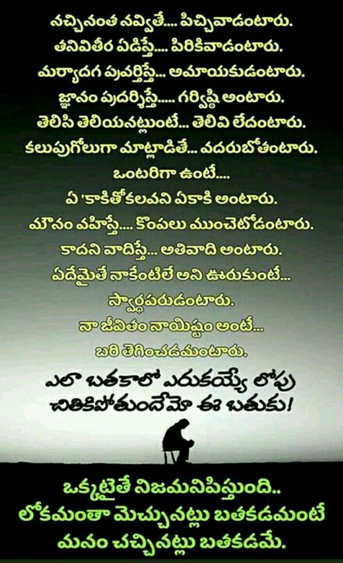 Pin by Rosireddy Suneetha on Save (With images) Touching