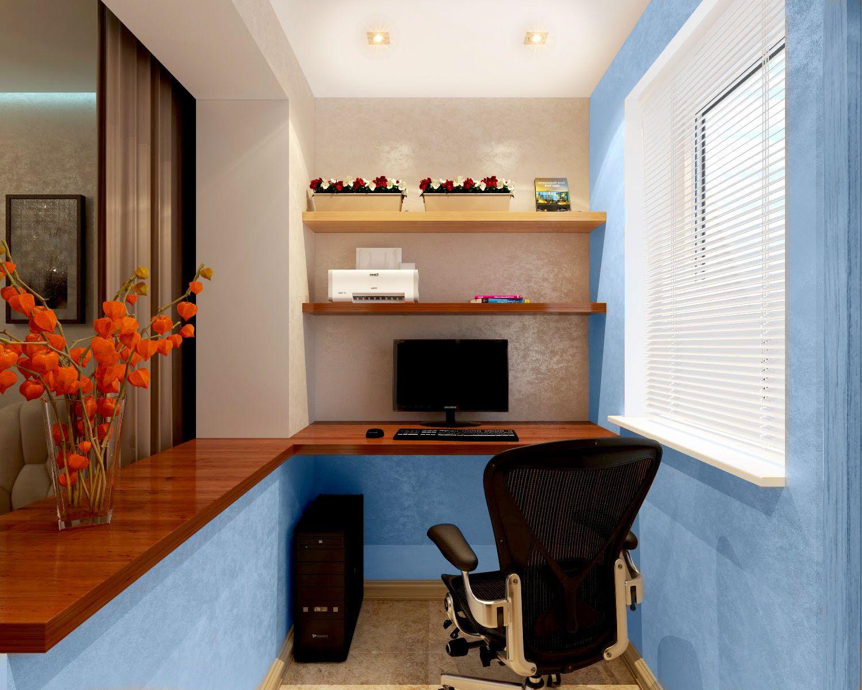 Дизайн студии 25 кв м с балконом: идеи на фото | Идеи ...