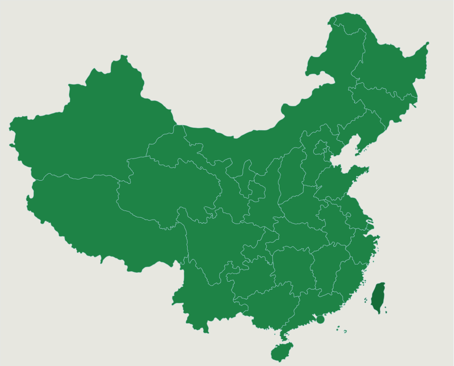 China Provinces Seterra is a free map quiz game that will teach