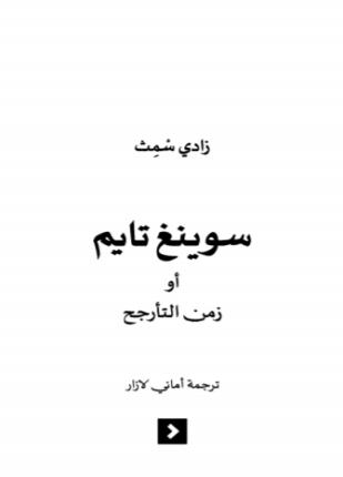 كشف في شهر رمضان فقط مملكة الشيخ الدكتور أبو الحارث للروحانيات والفلك Creative Words Arabic Calligraphy Calligraphy