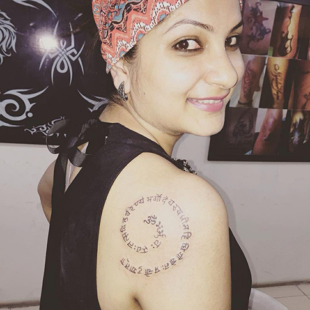 Gayatri Mantra Tattoo  Enjoy d divinity with little ink
