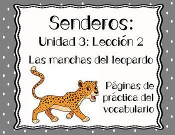 18 Senderos 1er Grado Ideas Vocabulary Practice Word Cards Vocabulary Words