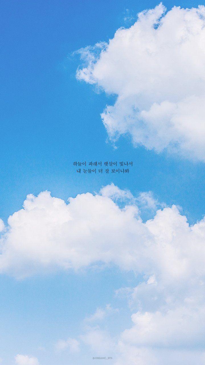 I need u | BTS | Pinterest | BTS, Wallpaper and Bts wallpaper